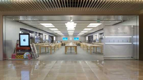 Nice - Apple Store CAP 3000