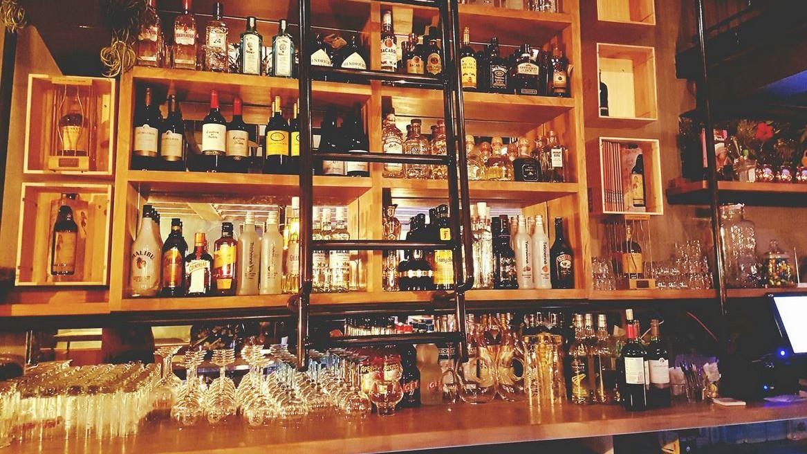 Nice - Waka Bar