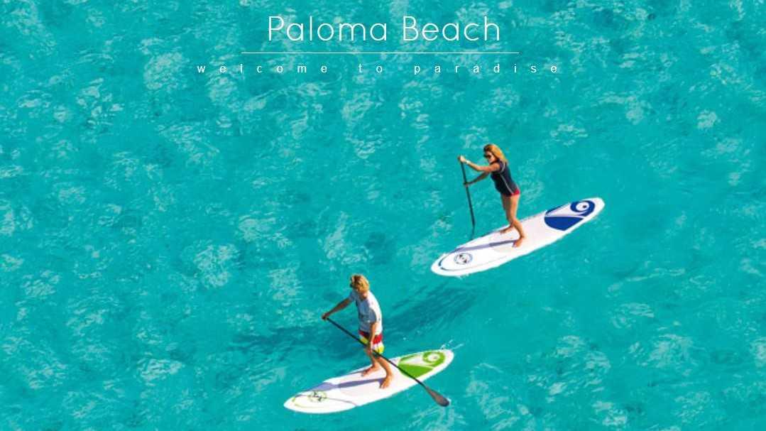 Nice - Paloma Beach