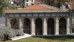 Muséum d'Hiistoire Naturelle