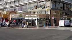 Mc Donald's Nice promenade