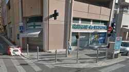 Pharmacie des Baumettes